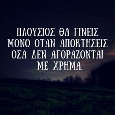 Big Words, Greek Words, Favorite Quotes, Best Quotes, Funny Quotes, Wisdom Quotes, Life Quotes, Work Hard In Silence, Motivational Quotes