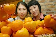 ★♥★ #Oranges full of #love ! Unbelievable Ghost #Picture - Unusual #Fruits And #Vegetables shapes ★♥★ #bizarre #weird #Strange #Odd #unusual