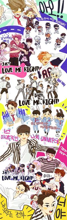 exo love me right fanart