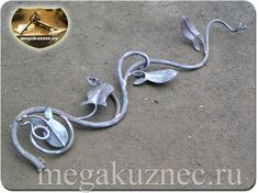 Forged gate project. Step 2. Part 1. Decorative elements. Original forged products from Russia. Moscow forge. A branch with leaves. Alexius Kuzmin Russian blacksmith workshop.