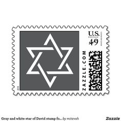 Simple and Elegant!  Gray and white star of David stamp for Bar Mitzvah ♥ Repinned by Annie @ www.perfectpostage.com