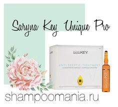 """""""Pretty"""" by shampoomania on Polyvore featuring косметика"""