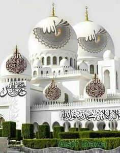 Architecture Discover Islamic architecture Beautiful Mosques Beautiful Buildings Mosque Architecture Art And Architecture Islamic World Islamic Art Temples Travel Pictures Cool Pictures Mosque Architecture, Futuristic Architecture, Art And Architecture, Allah Wallpaper, Islamic Wallpaper, Mecca Wallpaper, Beautiful Mosques, Beautiful Buildings, Islamic World