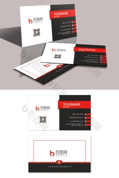 Black and red simple design fashion business card free download at black and red simple design fashion business card free download at pikbe invitation cards business cards free download graphic design resources reheart Image collections