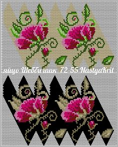 Peyote Patterns, Beading Patterns, Cross Stitch Patterns, Crochet Ball, Bead Crochet, Seed Bead Flowers, Beaded Flowers, Cross Stitch Rose, Cross Stitch Flowers