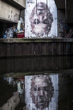 "Streetart: ""Narcissus"" New Mural by Borondo in East London // UK (7 Pictures + Clip)"
