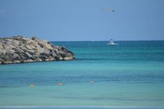Now Jade Riviera Cancun Resort & Spa: beach