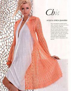 Patrones para Crochet: Tejer un Abrigo Primavera con una Regla