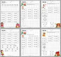 Kindergarten Math Worksheets, School Worksheets, Educational Activities For Kids, Math Activities, Classroom Commands, Abacus Math, Math Addition, Math Practices, First Grade Math