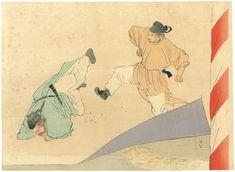 Kajita Hanko: A frontispiece of a novel, 1901 - Hara Shobō Club D'art, Art Occidental, Woodblock Print, Wood Blocks, Illustration, Novels, Japanese, Art Prints, Artist