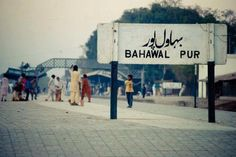 Bahawalpur Railway station - Pakistan Railways