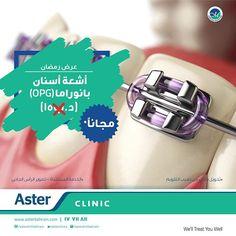 للمهتمين بعلاج تقويم الأسنان عيادة أستر تقدم أشعة أسنان بانوراما مجانية عند استشارة طبيبة تقويم الأسنان لحجز المواعيد اتصل Instagram Posts Dental Instagram