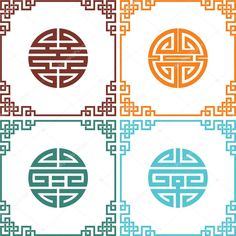 Find Set Vector Oriental Knots Frame Pattern stock images in HD and millions of other royalty-free stock photos, illustrations and vectors in the Shutterstock collection.