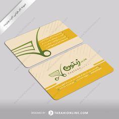 ثبت سفارش طراحی کارت ویزیت از طریق سایت طراحی آنلاین امکان پذیر است..طراحی کارت ویزیت هایپر زیتون #خدمات_آنلاین #خلاقیت #طراحی_گرافیک #طراحی_آنلاین #دورکاری #گرافیک #گرافیست #طراحی_کارت_ویزیت #طراحی_لوگو #لوگو #زیبایی_بصری #طراحی_سربرگ #advertising #advertising_agency #tarahionline #teamwork Business Cards, Tableware, Design, Lipsense Business Cards, Dinnerware, Tablewares, Dishes, Place Settings
