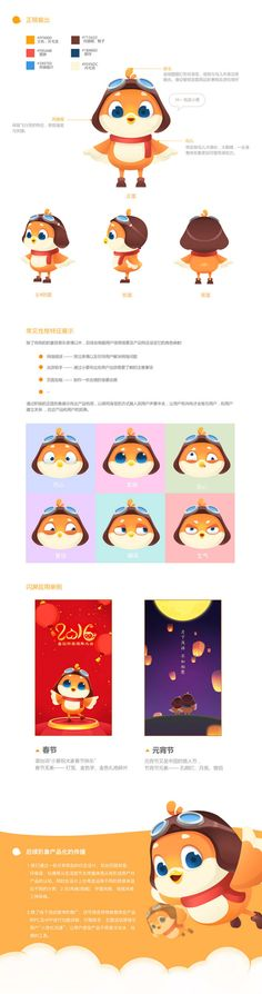 Brand Character, Character Model Sheet, Character Modeling, Character Drawing, Character Illustration, Game Character, Character Concept, Character Design, Design Logo
