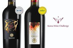 Korea Wine Challenge PREMIA Velenosi Vini.  Due MEDAGLIE per i nostri rossi di punta: oro per il ROGGIO DEL FILARE 2011 e argento per LUDI Offida Docg Rosso 2011.  Un grandissimo risultato che vogliamo condividere con tutti voi.