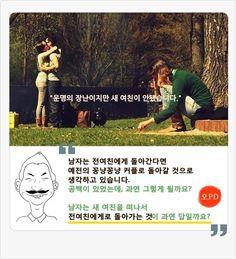 삼삼남녀7화_p2.jpg