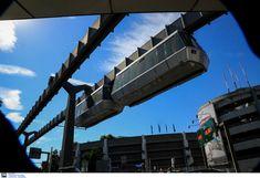 Το εναέριο τρένο από το μέλλον στο Ντίσελντορφ -Εκεί οι επιβάτες «πετάνε» [εικόνες] | iefimerida.gr