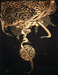 By Sami Gharbi (Tunisia) 50x65cm