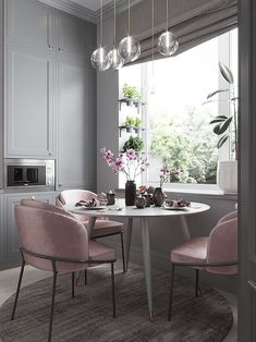 Home Interior Decoration Ideas Dining Room Design, Kitchen Design, Kitchen Interior, Kitchen Decor, Kitchen Chairs, Room Interior, Deco Cool, Sweet Home, Home Improvement Loans