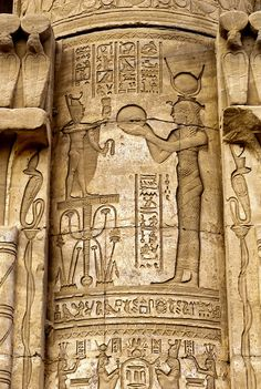 ♔ Hieroglyphics, Dendera Temple (Temple of Hathor) ~ Dendera ~ Egypt