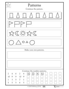 spot the pattern 5 kindergarten math worksheet school work for morgan and michael pinterest. Black Bedroom Furniture Sets. Home Design Ideas