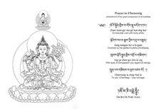 45 Best Buddhist Prayers, Slogans & Quotes images