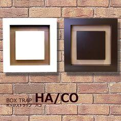 【郵便ポスト:埋め込みタイプ】HA/CO。カラーはエスプレッソとラテ