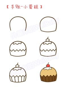 How to draw a Good Enough birthday cake tutorial image by Jeannel