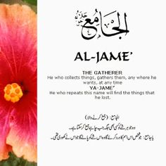 The 99 Beautiful Names of Allah with Urdu and English Meanings Duaa Islam, Islam Hadith, Allah Islam, Islam Muslim, Islam Quran, Alhamdulillah, Beautiful Names Of Allah, Beautiful Prayers, Allah Quotes