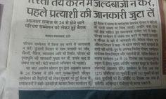 #agradunia#news#24th Se 25th December,16- 'Beti Bachao Abhiyan Bhi Mahatvpurn'- Agrasen Social group, Indore# http://agradunia.com/news?news=24th-Se-25th-December16--Beti-Bachao-Abhiyan-Bhi-Mahatvpurn---Agrasen-Social-group-Indore-15-440.html