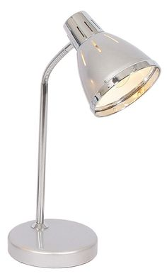 Bright Star Lighting Bright Star - Table Lamp With Flexi Arm - Silver - 6007226048711 | Buy Online in South Africa | takealot.com Desk Lamp, Table Lamp, Bright Stars, South Africa, Arms, Lighting, Silver, Stuff To Buy, Home Decor