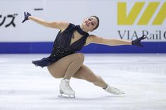 Kaetlyn Osmond of Canada competes in the Women's Singles Short Program during day one of the 2016 Skate Canada International at Hershey Centre on October 28, 2016 in Mississauga, Canada.