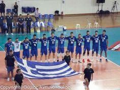 LIVE: Σλοβενία - Εθνική Ελλάδας Ανδρών EUROPEAN LEAGUE - 1o παιχνίδι Live Events, Basketball Court, Sports, Hs Sports, Sport