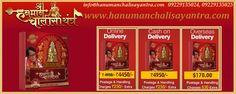 Shri Hanuman Chalisa Yantra is one of the easiest ways to bring happiness in personal as well as professional life. This extremely powerful Yantra will remove all of your sorrows and help in achieving success efficiently.