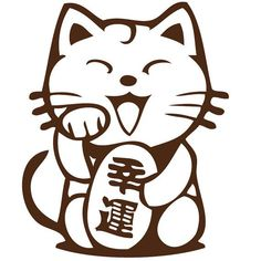 Lucky Cat Maneki Neko Japanese Chinese Wall Laptop by Acherryortwo $4