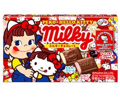Peko x Hello Kitty chocolate bar!