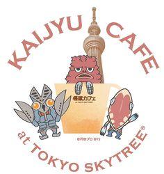 東京スカイツリー、ウルトラマンのコラボイベント開催