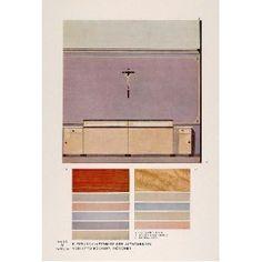 1931 Art Deco Interior Design Wall Colors