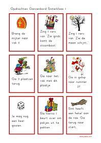 Onderwijs en zo voort ........: 1819. Sinterklaas spelletjes : Sinterklaas Ganzenbord