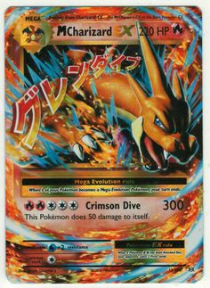 Mega Charizard EX 13/108 XY Evolutions Pokemon Card Near Mint Pika Pokemon, Cool Pokemon, Pikachu, Pokemon Memes, Pokemon Fan Art, Pokemon Sun, Pokemon Trading Card, Pokemon Cards, Mega Charizard Ex