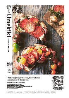 Free Paper・フリーペーパー | Umekiki - おいしいを、めききする - グランフロント大阪食育プロジェクト Food Graphic Design, Menu Design, Food Design, Organic Restaurant, Restaurant Flyer, Recipe Book Covers, Food Catalog, Cookbook Design, Vintage Menu