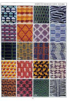 A consulter motif mosaic