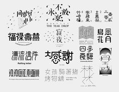 Designed by Chieh Ting Lee  Behance 開放接案 作品網站:Behance…