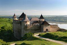 Хотинська фортеця, м. Хотин