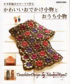 COSMIK MOOK - Azhalea Let's Knit 1.2 - Picasa Webalbumok