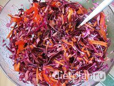 Салат из краснокачанной капусты для худеющих   Диетические низкокалорийные рецепты - блюда правильного питания на Dietplan.ru