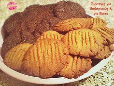 Συνταγές για διαβητικούς και δίαιτα: ΜΠΙΣΚΟΤΑ ΧΩΡΙΣ ΒΟΥΤΥΡΟ - ΖΑΧΑΡΗ - ΑΥΓΑ.... ΣΟΚΟΛΑΤ... Brownie Recipes, Snack Recipes, Snacks, Chocolate Cups, Biscuit Cookies, Low Carb Desserts, Sweet And Salty, Healthy Desserts, Stevia