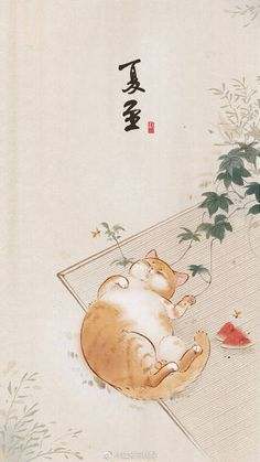 Cat in traditional oriental art. Cat in traditional oriental art. Art And Illustration, Illustrations, Japanese Illustration, Image Japon, Asian Cat, Japanese Cat, Cat Wallpaper, Japan Art, Cat Drawing