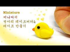 Miniature Ducky tape dispenser polymer clay tutorial